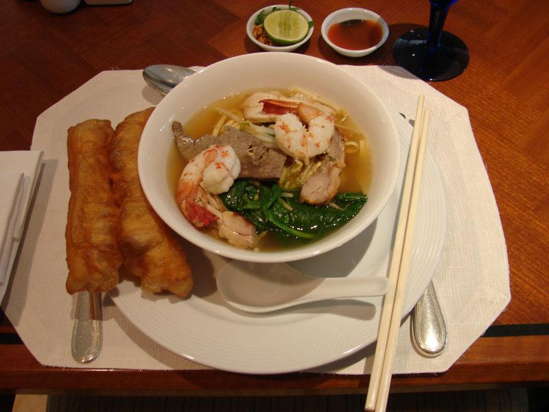 Katiev Phnom Penh (Phnom Penh noodle soup) with a side order of Yo ...